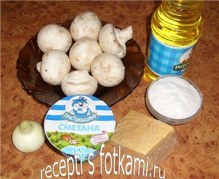 Ингредиенты для шампиньонов фаршированных в духовке