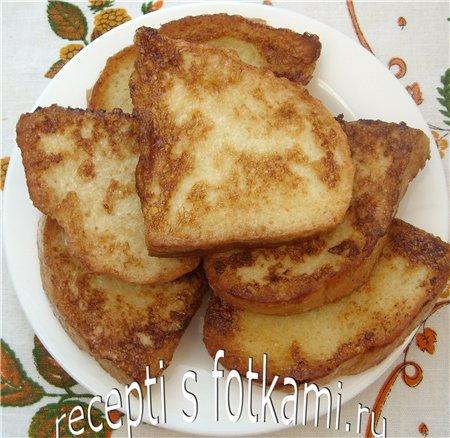 Гренки из хлеба с молоком и яйцами