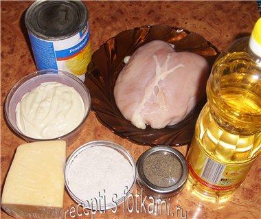 Куриная отбивная с маком , пошаговый рецепт с фото