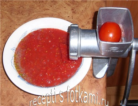 Перемалываем помидоры