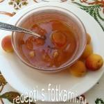 Варенье из абрикосов дольками пятиминутка
