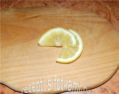 Подготовим лимончик